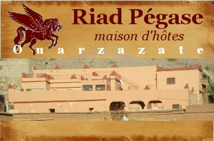 Bed and Breakfast in Ouarzazate - Vakantie verhuur advertentie no 11204 Foto no 0