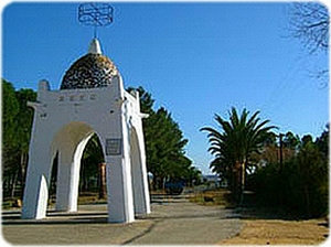 House Seville - 5 people - holiday home  #3714