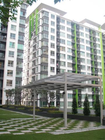 Maison Bangkok - 8 personnes - location vacances  n°8894