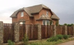 House Sayanogorsk - 16 people - holiday home  #7978