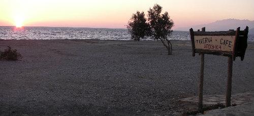 Triopetra -    view on sea