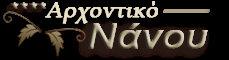 Huis Volos  - 10 personen - Vakantiewoning  no 29240