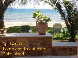 Appartement Chios Island - 6 personnes - location vacances  n°39651