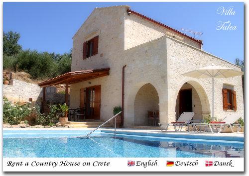 Maison Exantis - 5 personnes - location vacances  n°41658