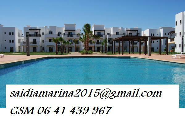 Maison Saidia  - location vacances