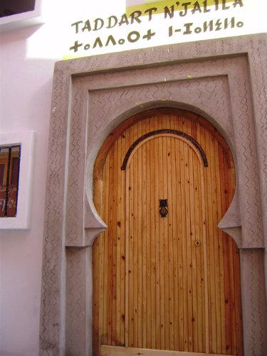 Maison Aourir - 10 personnes - location vacances  n°53884