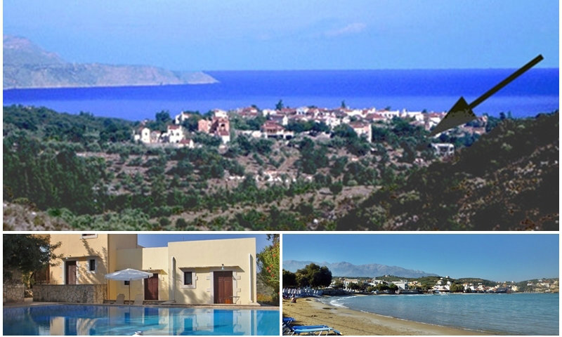 House in chania - Vacation, holiday rental ad # 58661 Picture #1