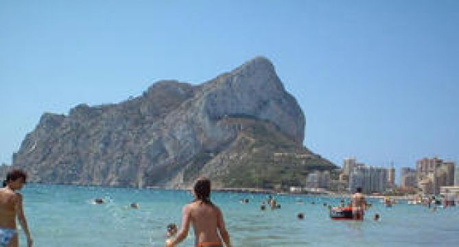 Gite in Calpe - Vacation, holiday rental ad # 65706 Picture #0